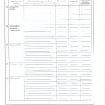 declaration 2012 new_Страница_06